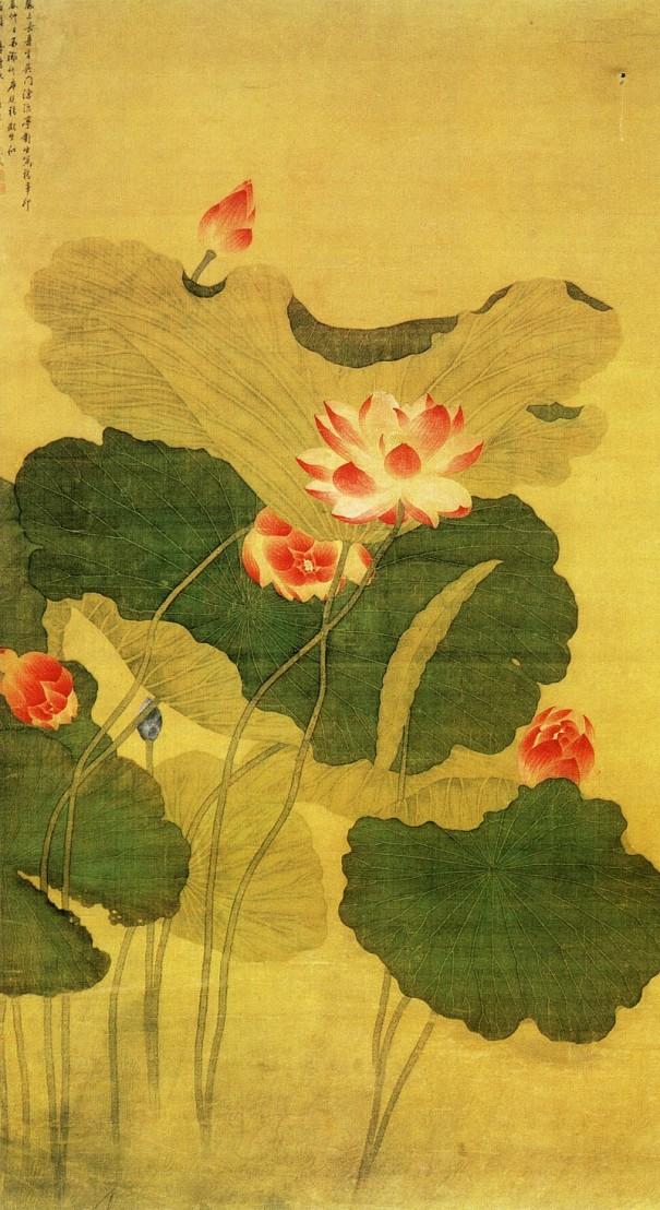 Liu Teng